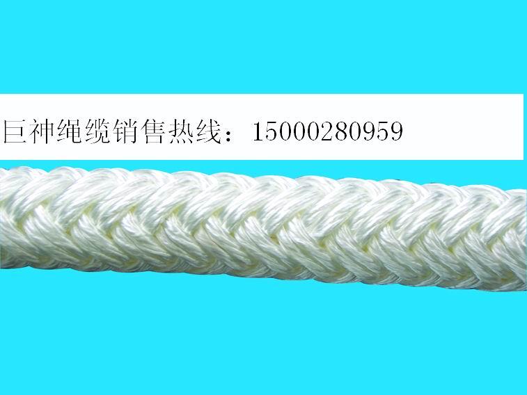 供应尼龙绳,尼龙八股绳,船用尼龙缆绳