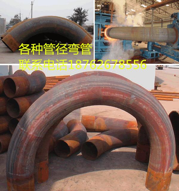 弯管加工、弯圆加工、型材拉伸、中频加热弯管、大型弯管机