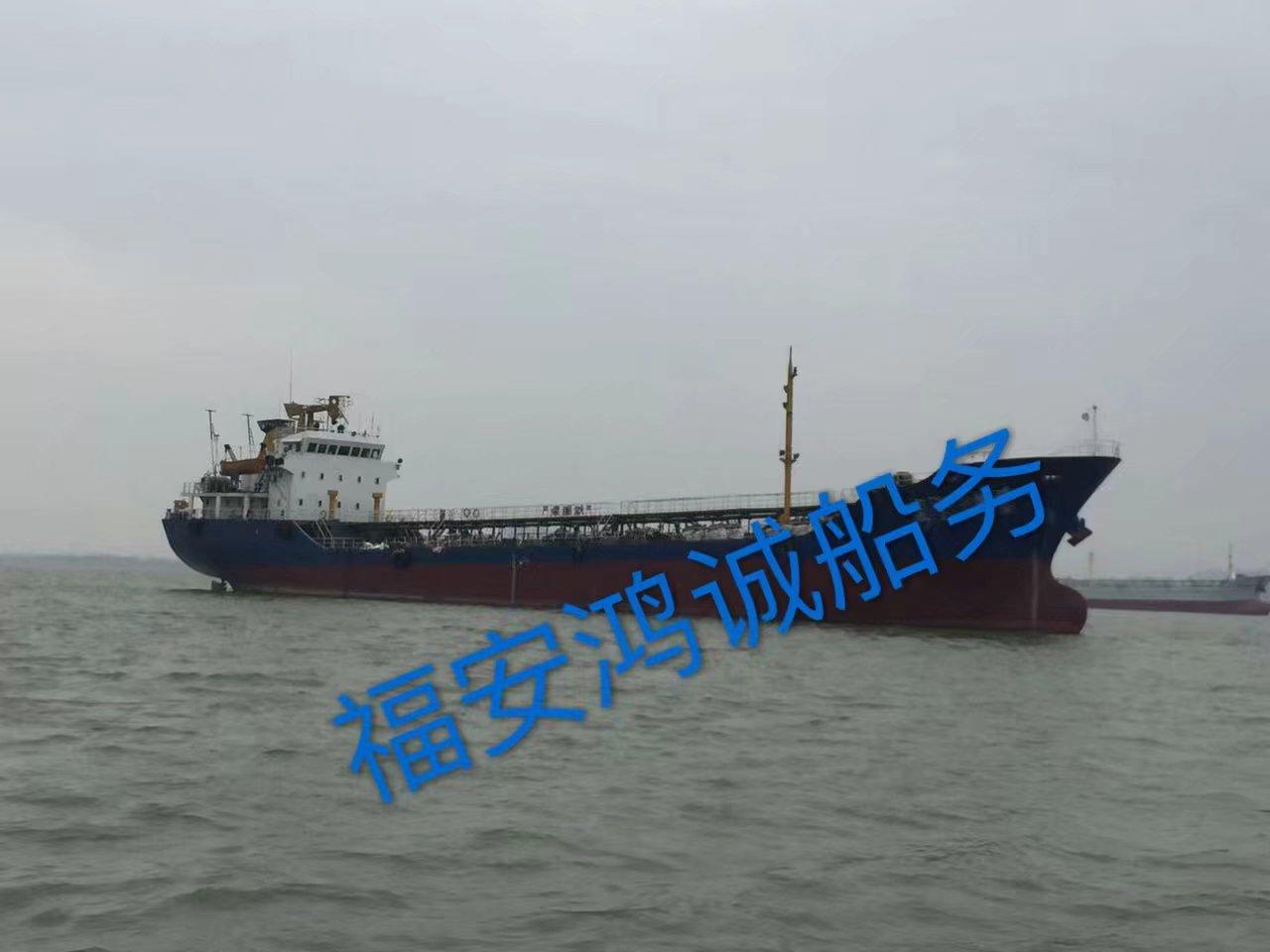 出售3216吨油船