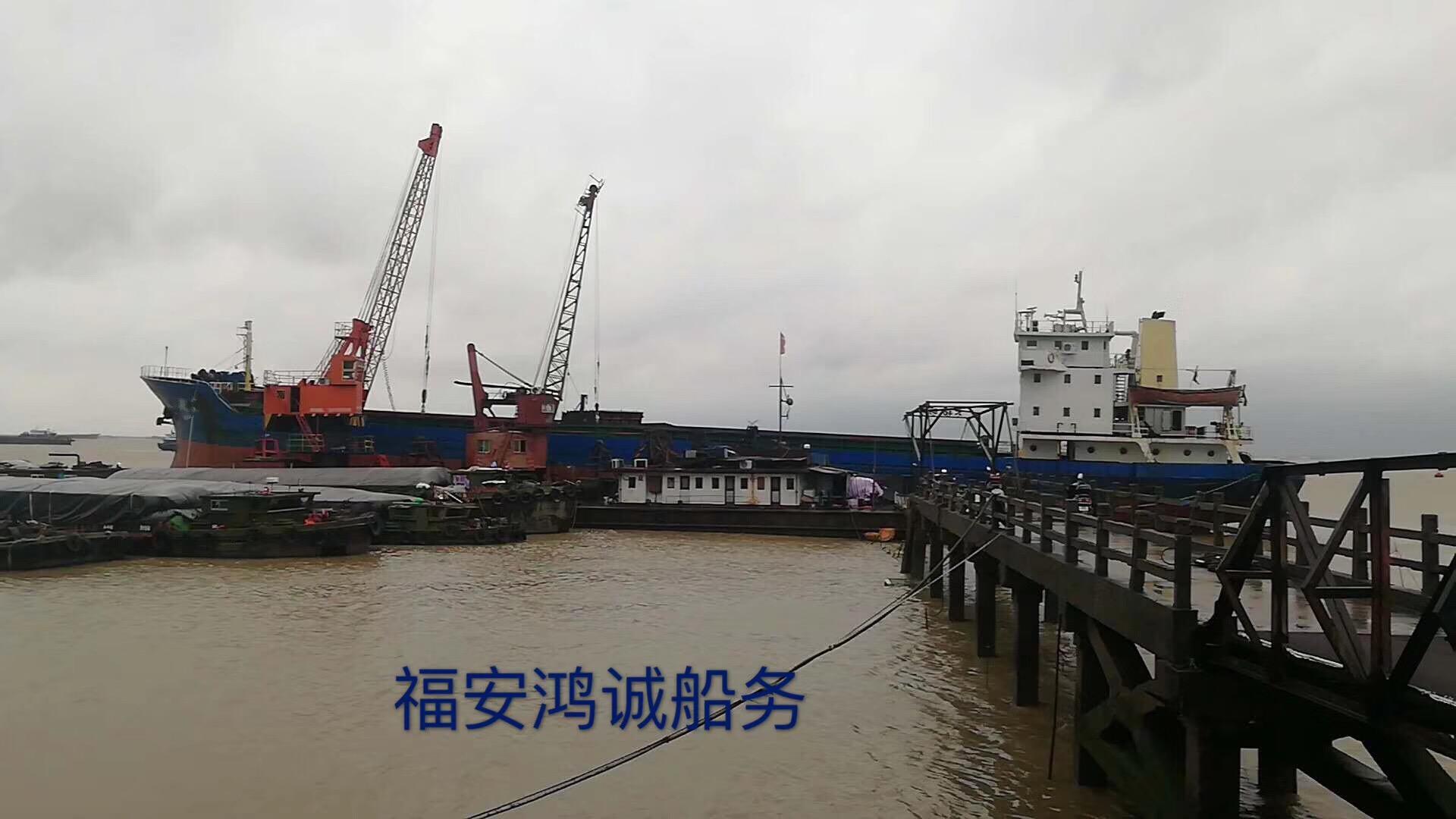 出售4055吨干货船