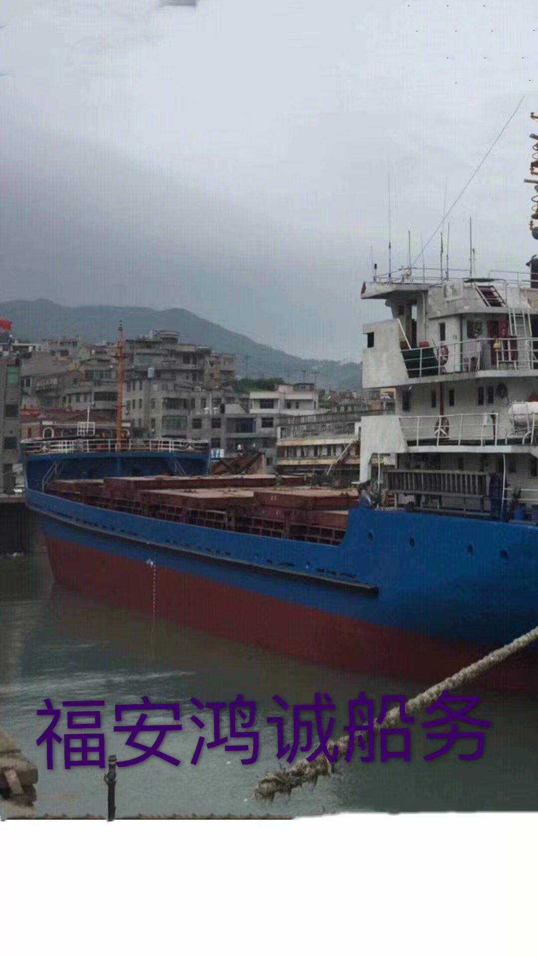 出售140箱柜集装箱船