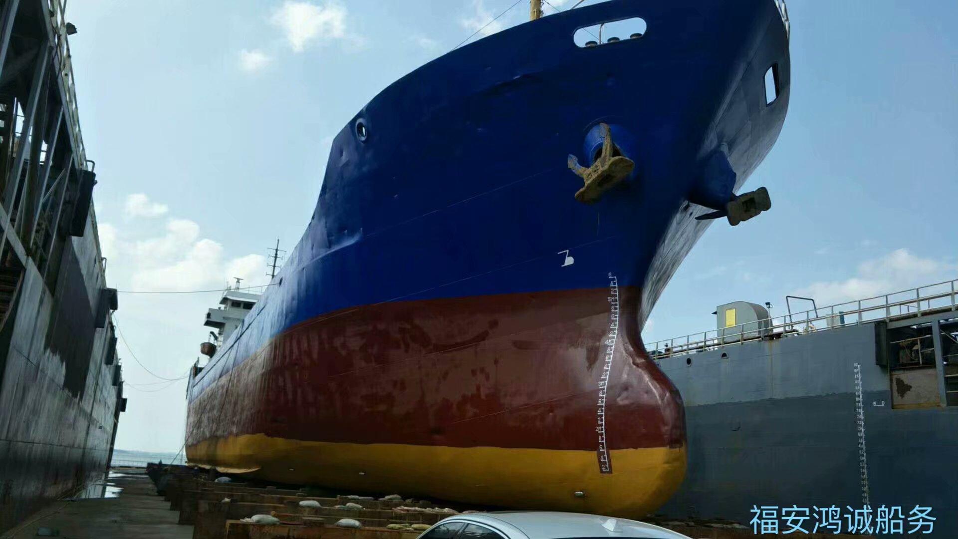 出售2001年9月造3150吨干货船