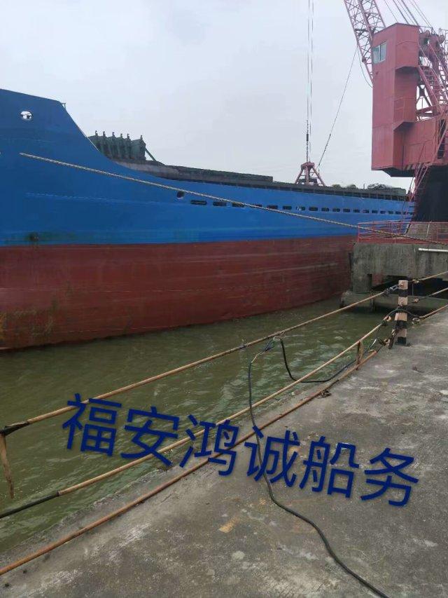 出售2006年3980吨散货船