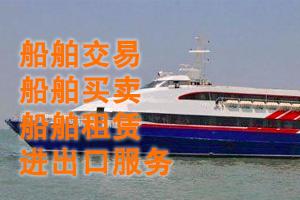 青岛鸣航船舶服务有限公司