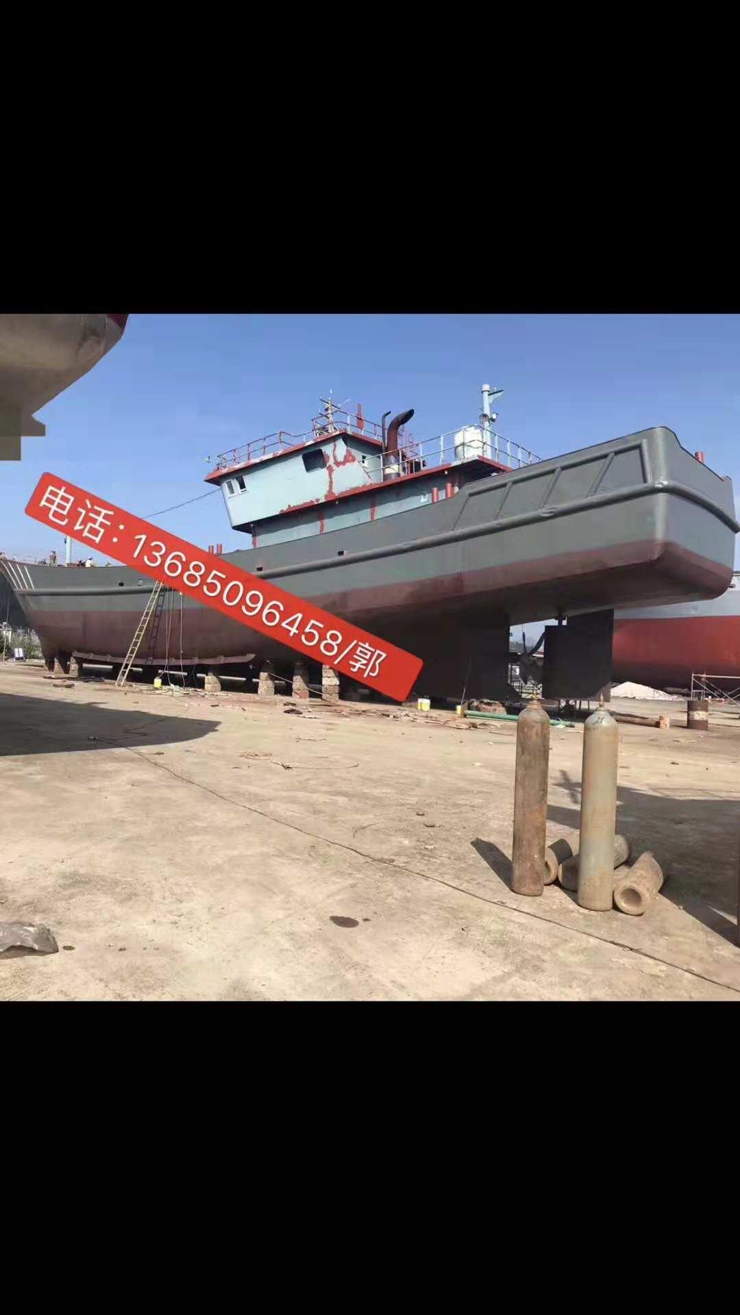 出售4艘420吨鱼船型水船