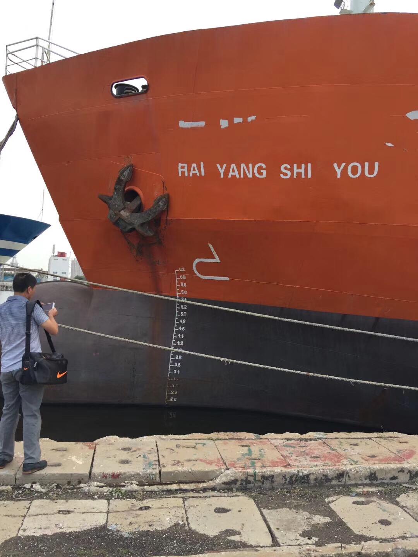 出租04年造17年改双底双壳4800吨一级油船
