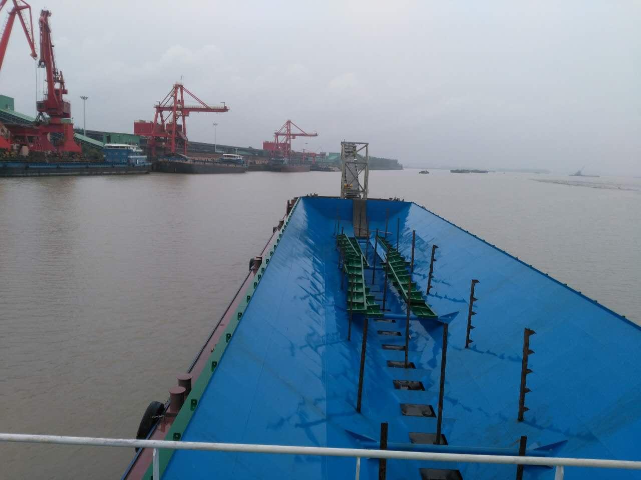 1000T自卸运煤船