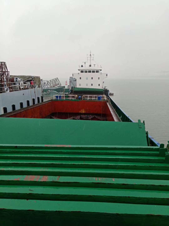 出售2006年造3300吨干货船