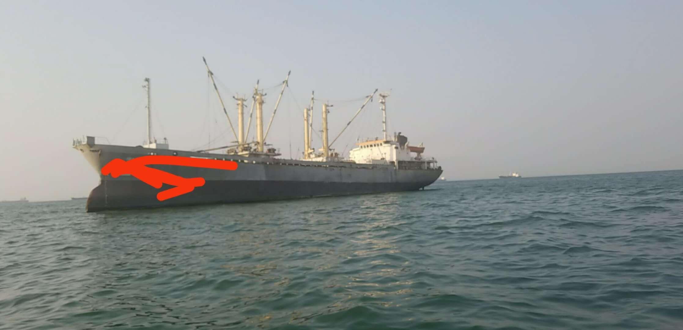 出售2000吨日本造远洋冷藏运输船
