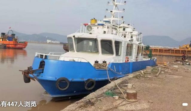 租售20.5米交通艇