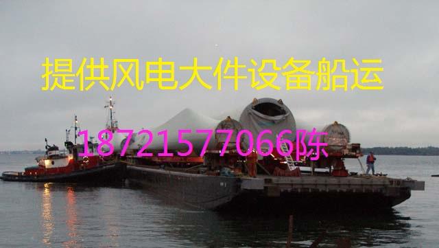 出租风电各种大件设备运输船、集散两用船