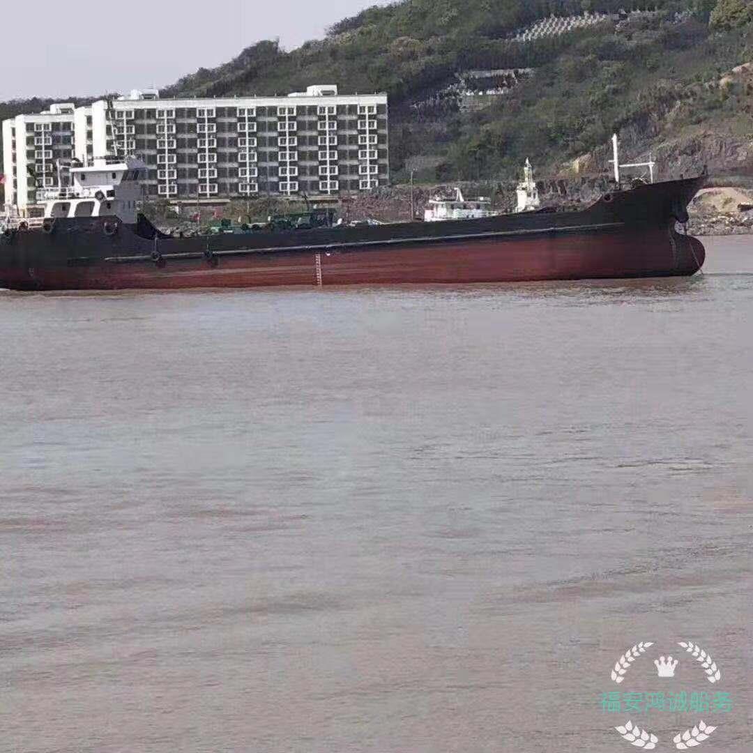 出售2008年造1050吨干货船