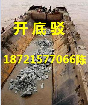 出租1--2000吨开底船