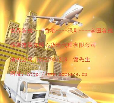送香港中港进出口物流公司