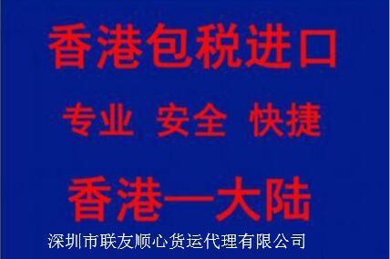 中港进出口物流公司立足市场需靠大数据