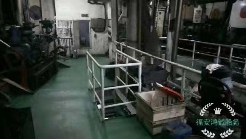 出售2005年造5080吨散货船