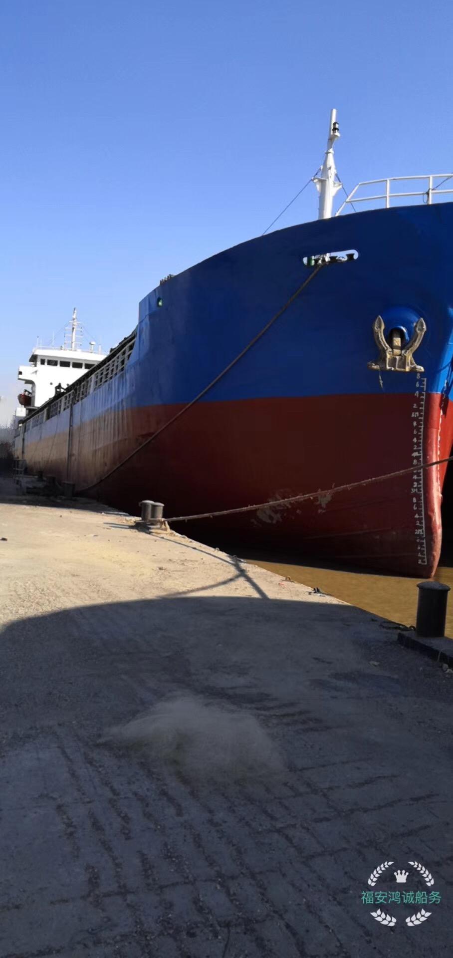 出售3500吨干货船