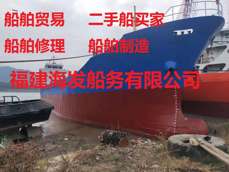 福建海发船务有限公司