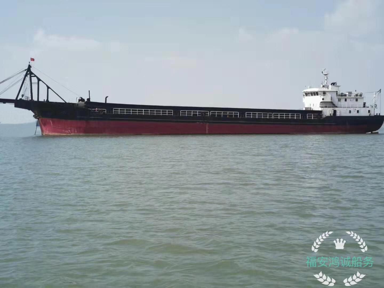 出售实载3000吨沿海自卸砂船:2008年造