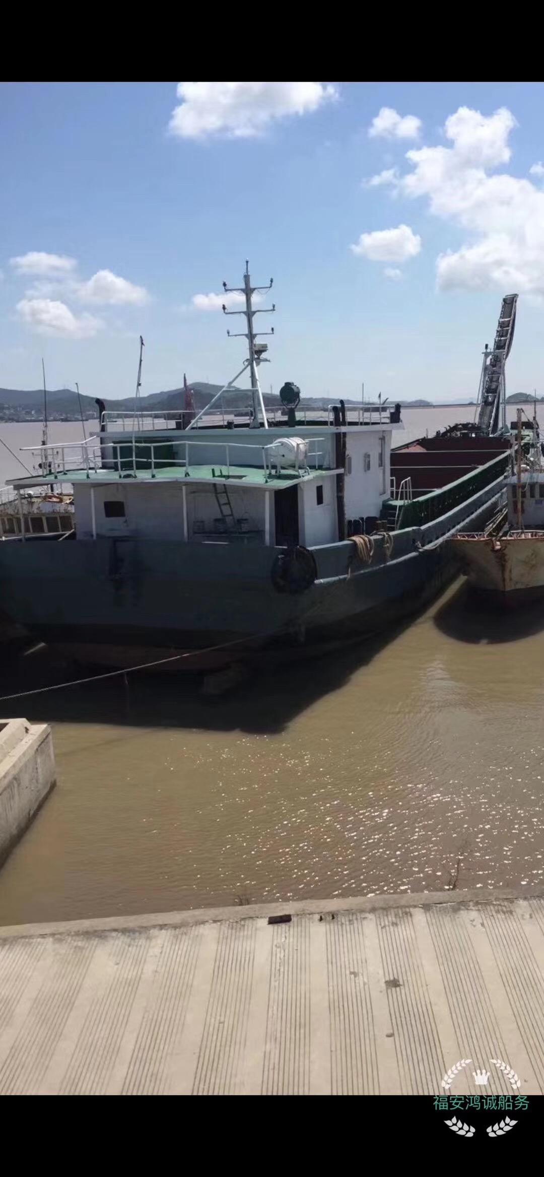 出售1000吨沿海自卸运砂船