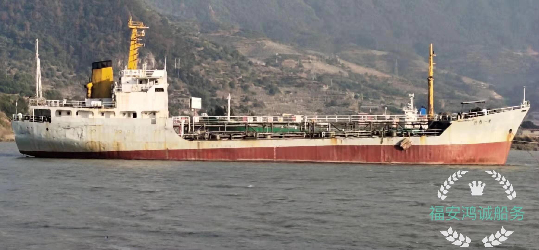 出售2000吨沿海油船