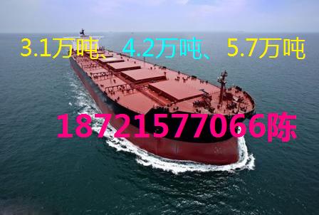 供3.1万吨 、5.7万吨船
