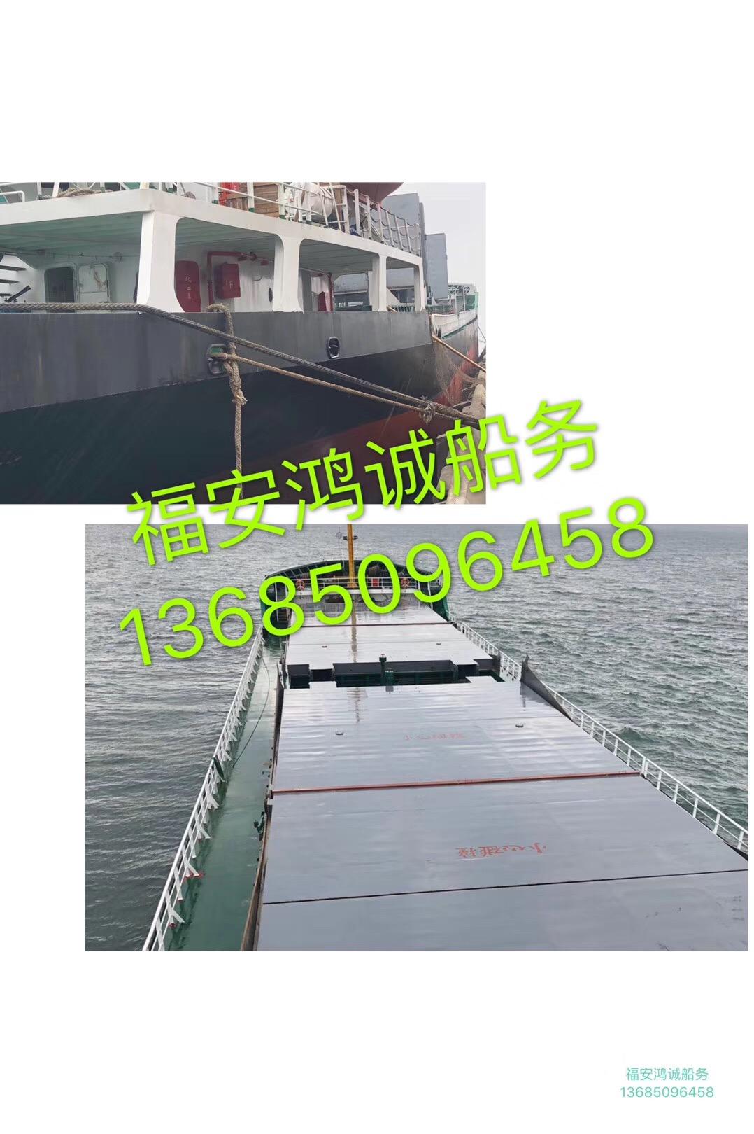 出售5150吨散货船:2019年江苏造