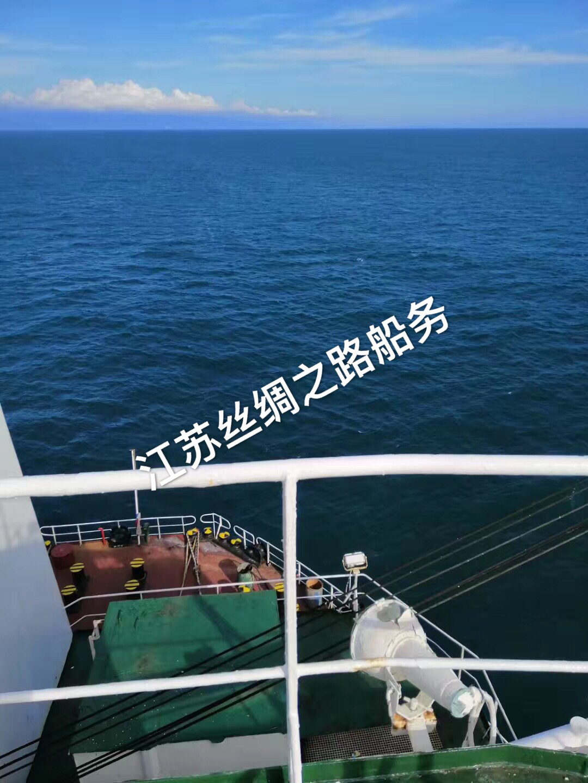 江苏丝绸之路船务有限公司