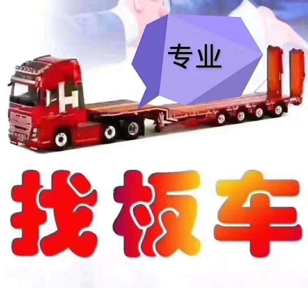 山西鑫胜工程机械板车船舶租赁有限公司