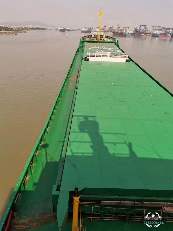 出售两艘5000吨双壳干货船:2004年浙江造