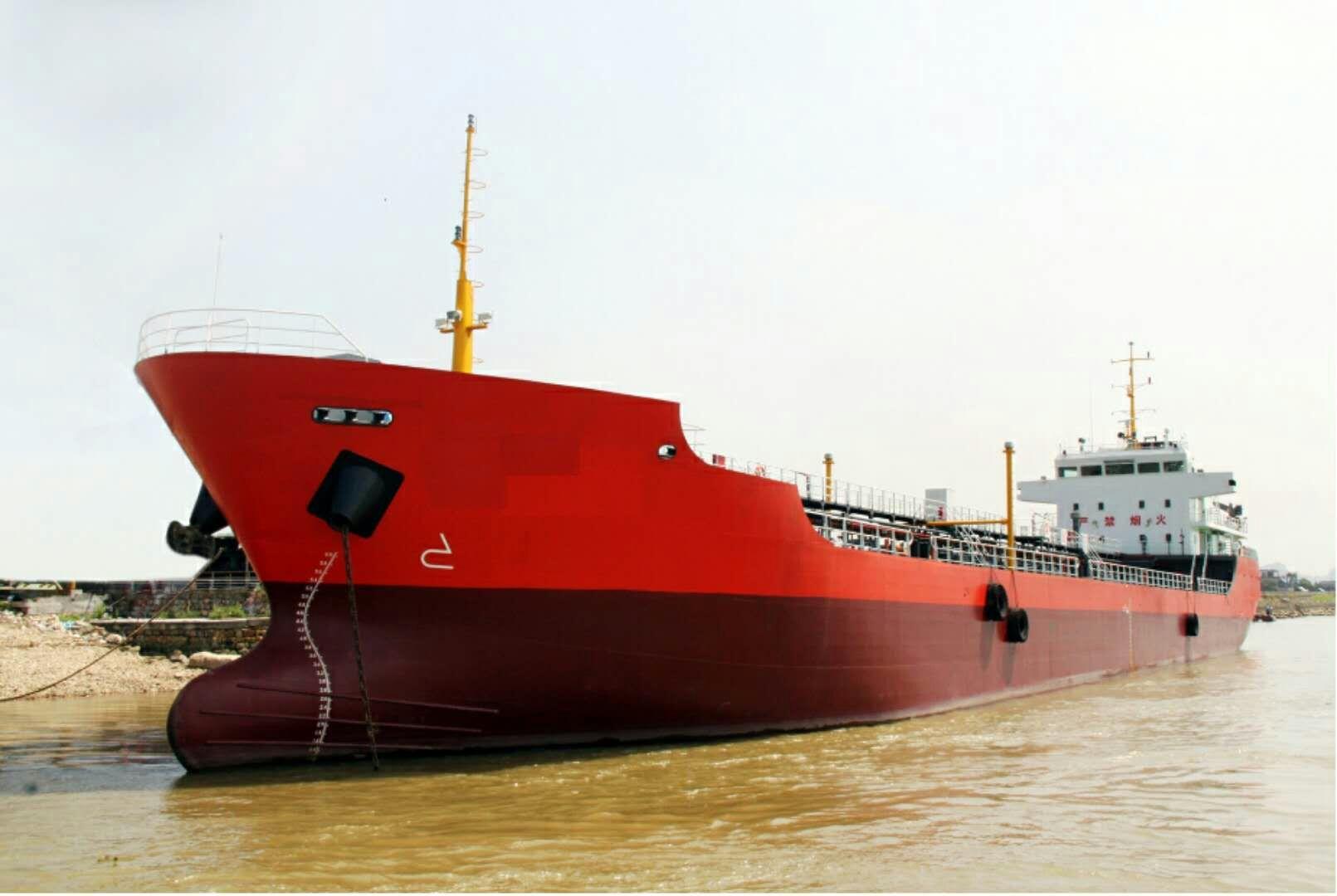 售:仓容5880立方近海双底双壳带加温带特涂一级油船