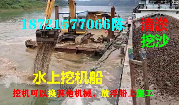 水上挖机船