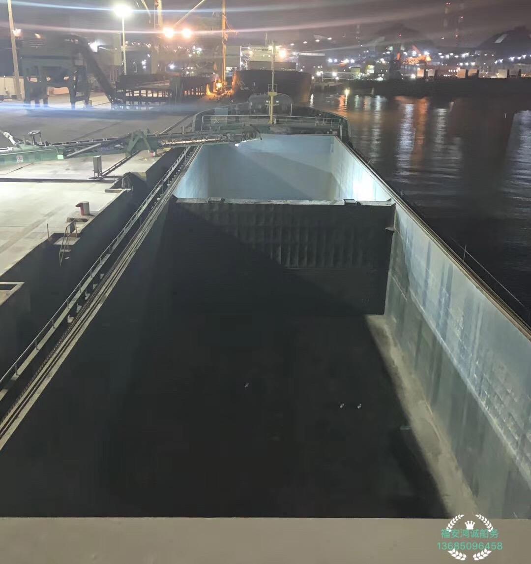 出售5760吨双壳散货船:2004年8月芜湖造