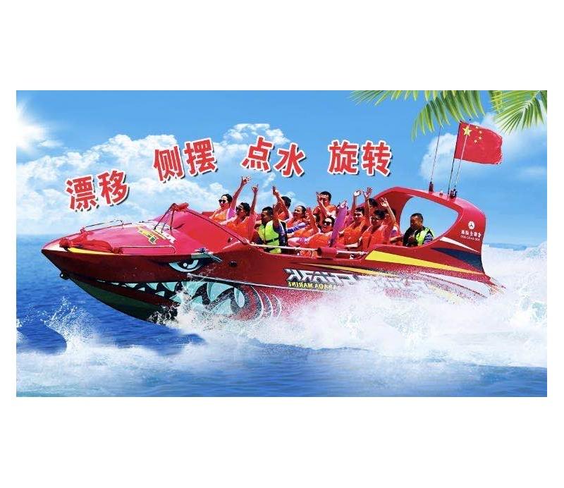 出售2018年青岛造造8.1米沿海铝合金漂移艇