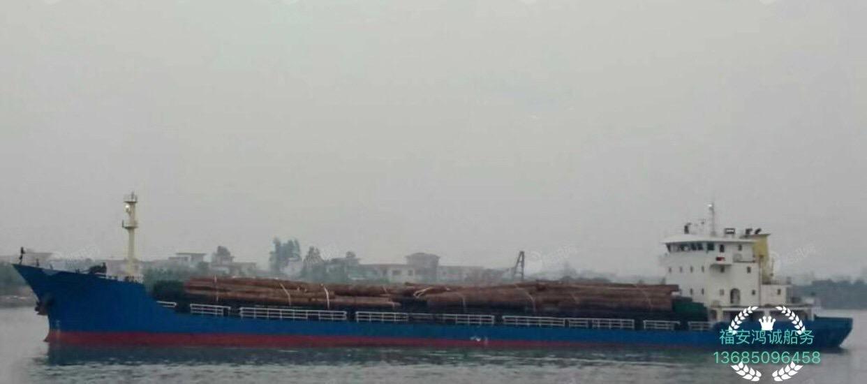 出售3550吨散货船:2005年6月泰州造