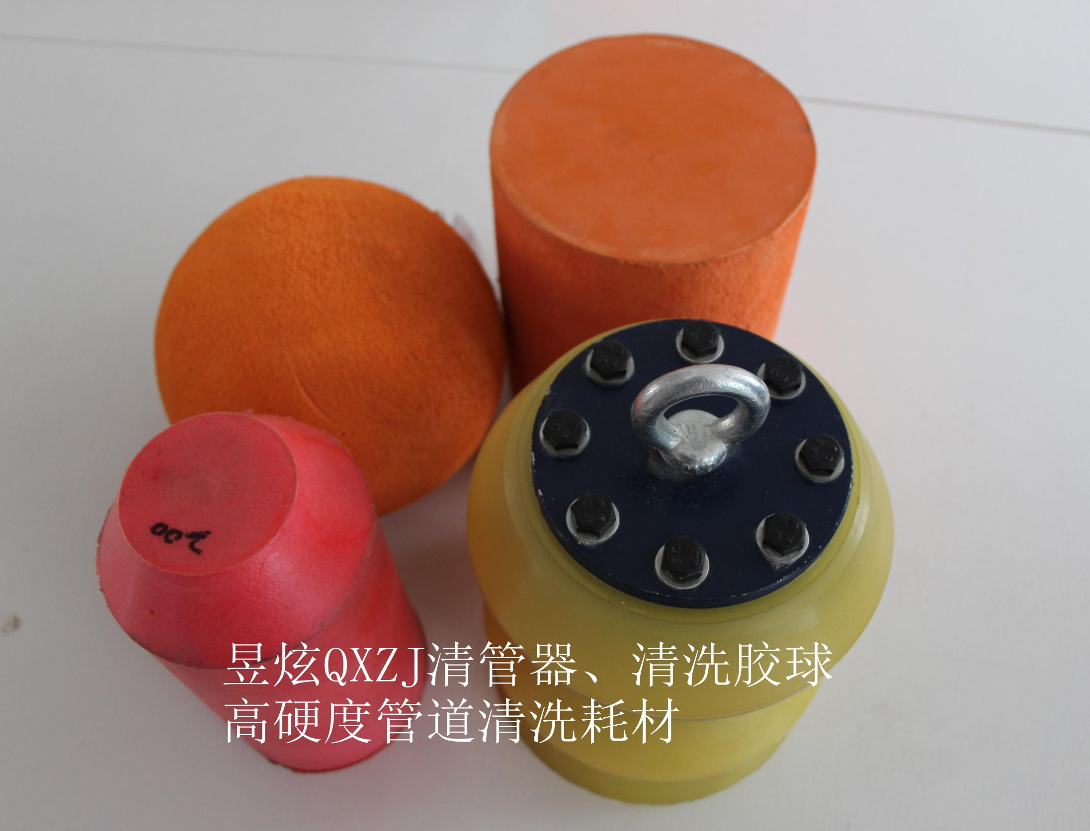 上海昱炫船舶科技发展有限责任公司
