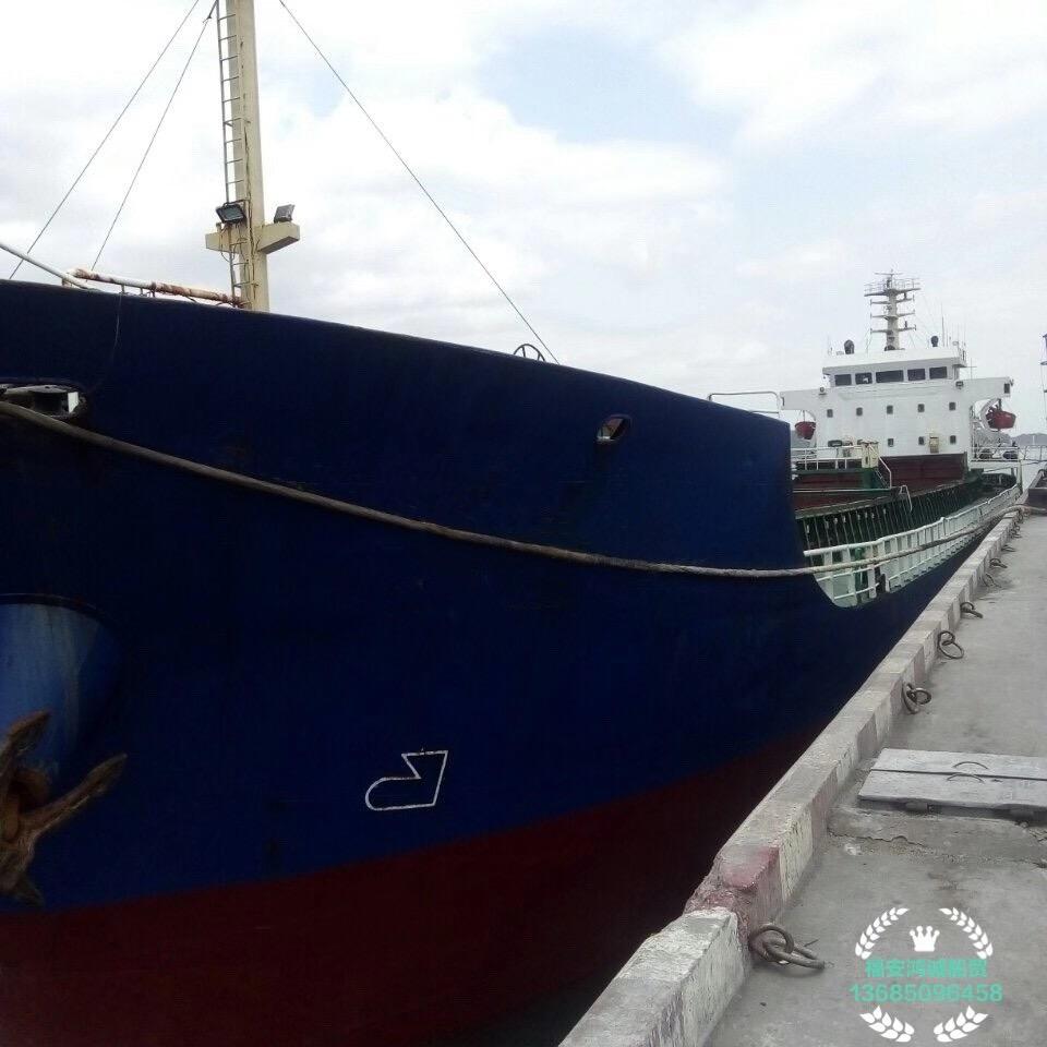 出售5000吨散货船:2008年4月浙江造