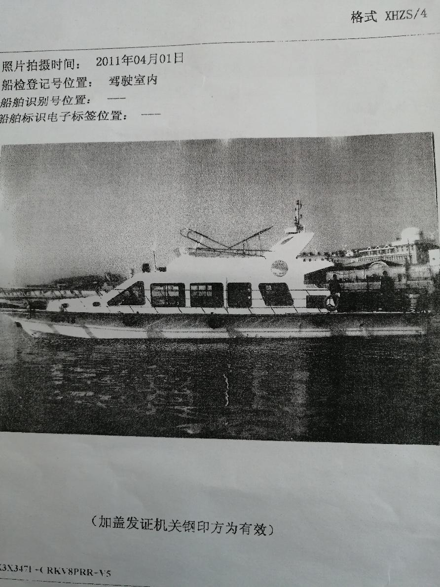 两条玻璃钢40人旅游客船