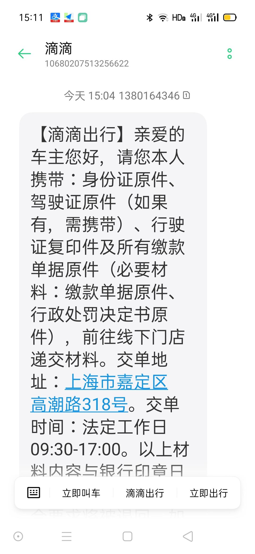 上海绫芝物业有限公司