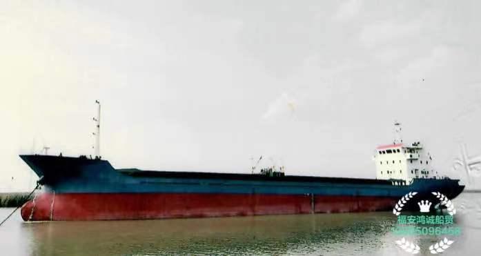 出售4060吨干散货船:2004年11月台州造