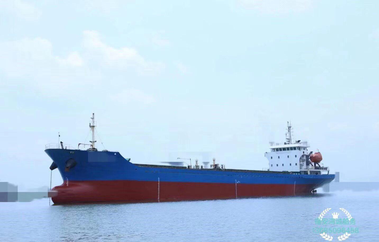 出售5190吨散货船:2013年5月造