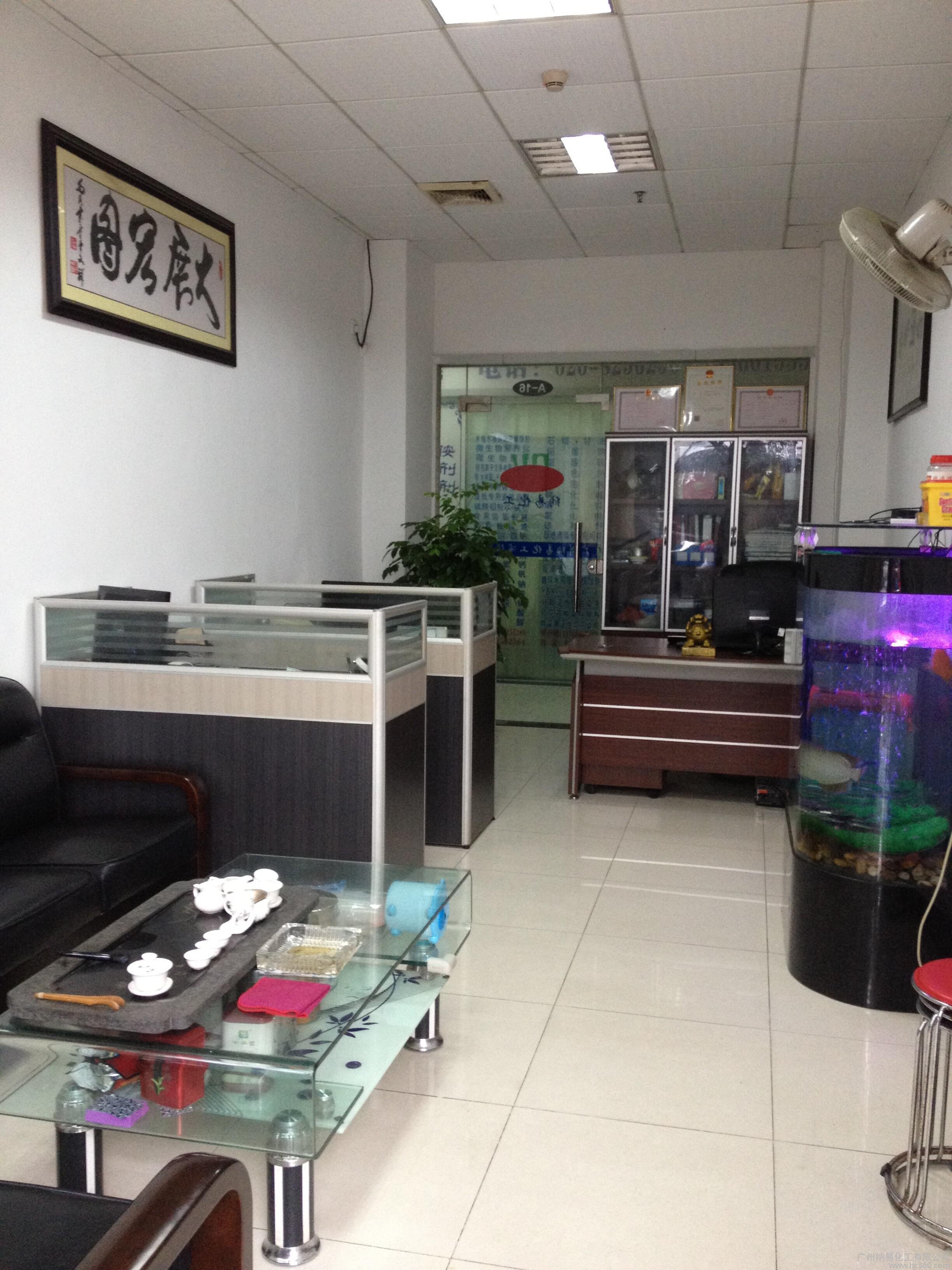 广州市俊宝投资有限公司