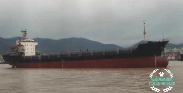 出售5200吨多用途船:2006年12月泰州造