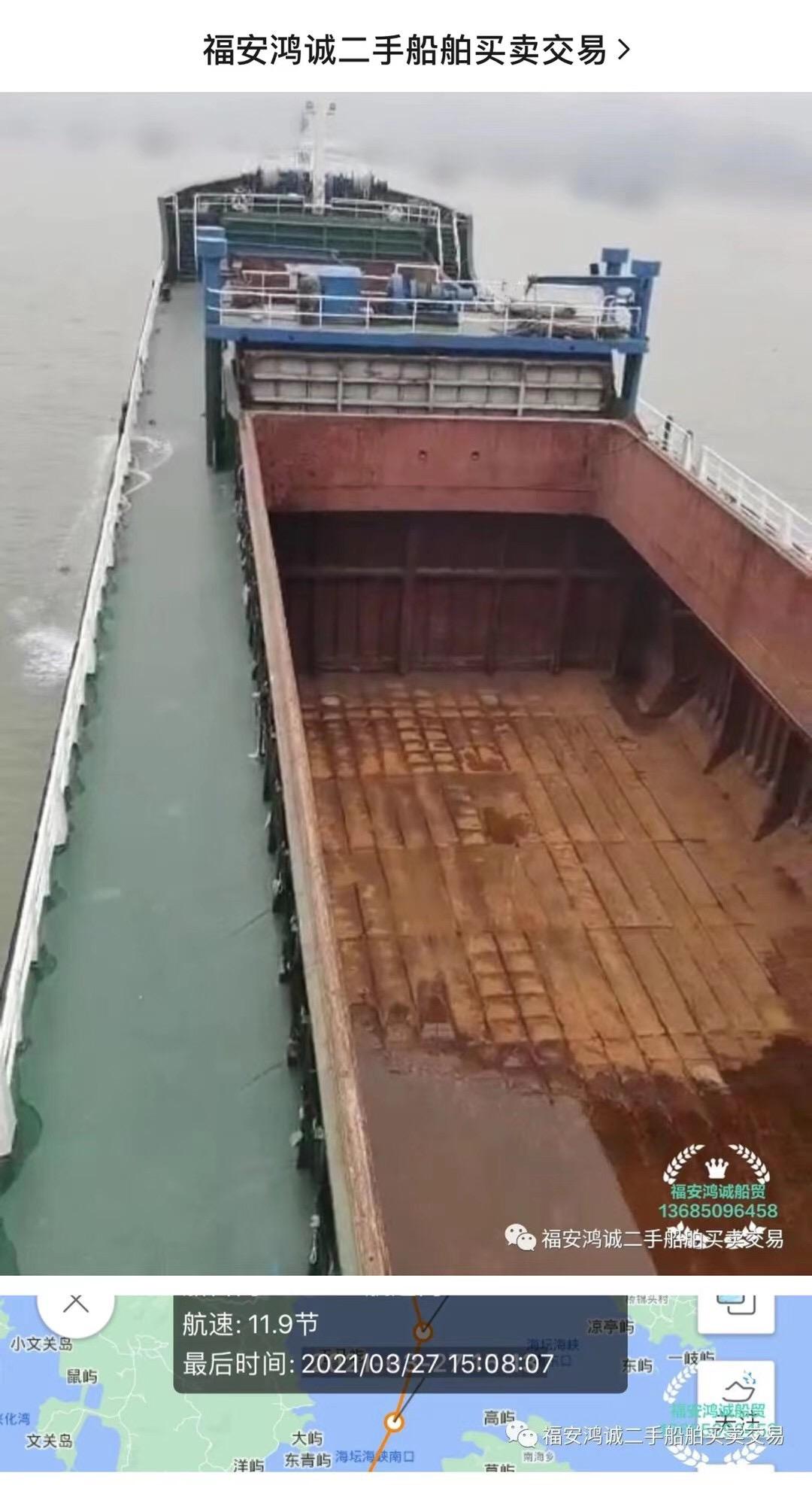 出售5000吨干货船:2002年11月台州造