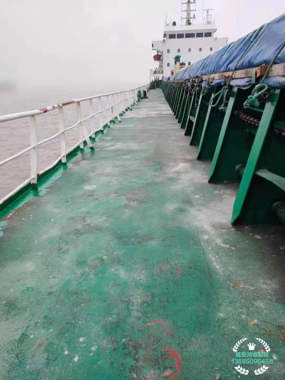 出售5080吨散货船:2008年浙江造