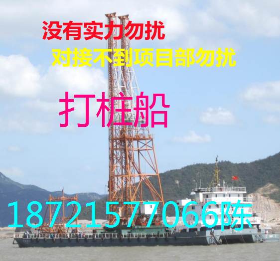 桥梁保护防撞桩【水上打桩船】钢护筒