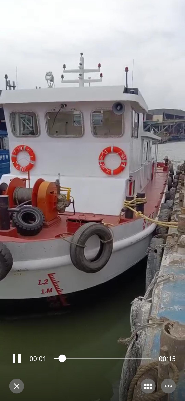 交通工程船