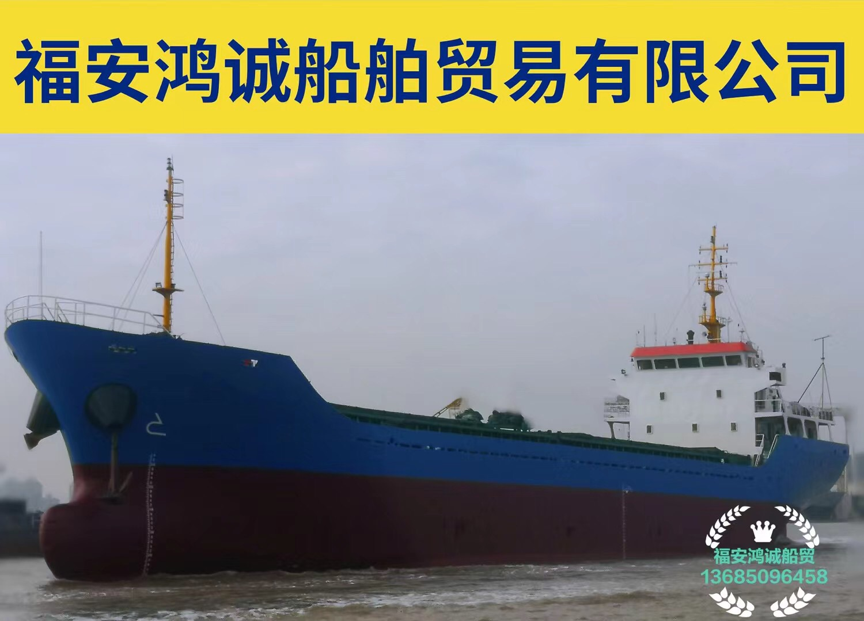 出售4500吨散货船: 2005年11月江苏扬州造/