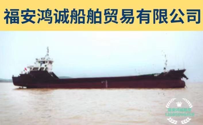 出售实载不超1350吨散货船:  2020年7月江苏镇江造/
