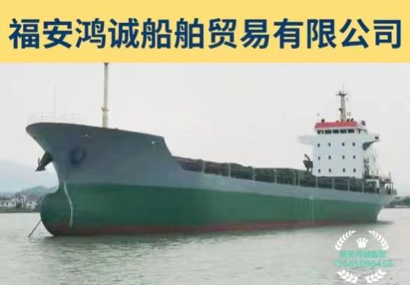 出售5000吨多用途船/ 2004年12月台州造/